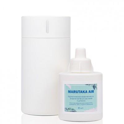 Аромадиффузор и эфирное масло Энергия зелёных растений и цитруса