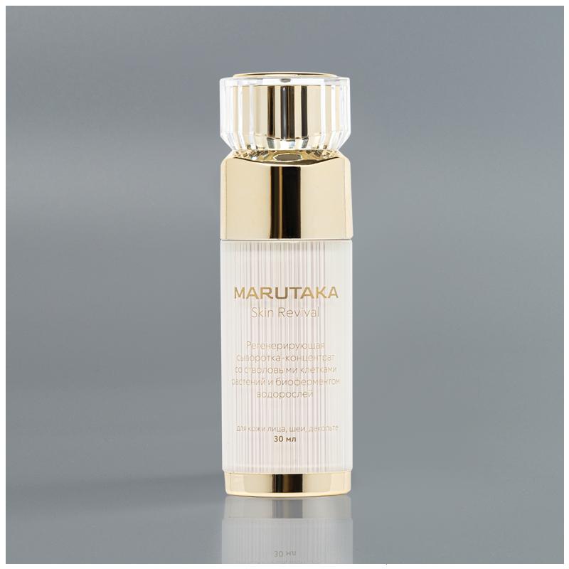 Marutaka Skin Revival регенерирующая сыворотка-концентрат